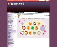 12 ราศีแบบจีน - horoscope.sanook.com/chinese/index.php