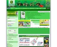 บริษัท กมล อินดัสทรี่ จำกัด - kamolindustry.com