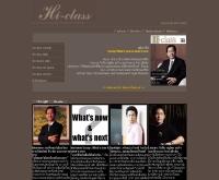 ไฮ-คลาสแมกกาซีน - hiclassmagazine.com