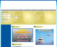 สำนักงาน สายการบิน เมียนมาร์ แอร์เวย์ อินเตอร์เนชั่นแนล - maiair.com