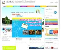 ธนาคารแลนด์ แอนด์ เฮ้าส์ เพื่อรายย่อย จำกัด (มหาชน) - lhbank.co.th/