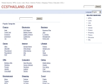 บริษัท คาร์ โคทติ้งส์ ซิสเต็ม (ประเทศไทย) จำกัด - ccsthailand.com/
