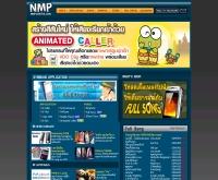 เอ็นเอ็มพีเซนเตอร์ดอทคอม - nmpcenter.com