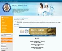 ชมรมมะเร็งนรีเวชไทย - tgcsthai.com