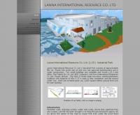 บริษัท ล้านนา อินเตอร์เนชันแนล รีสอร์ซ จำกัด - lirindustrialpark.com