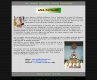 เทมพลี่ มาสซาจ - templemassage.com