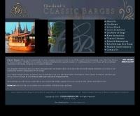 บริษัท คลาสสิก บาร์เจส จำกัด - classic-barges.com