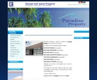 พาราไดซ์ เกาะสมุย - paradisekohsamui.com