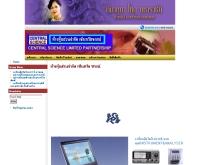 ห้างหุ้นส่วนจำกัด เซ็นทรัล ซายน์  - central-science.com