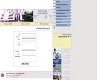 สอบถามปัญหา ร้องทุกข์ : กรมการจัดหางาน - doe.go.th/complaint.asp