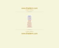 ไทยเดิม - thaiderm.com