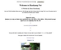 แฮสแคมป์ดอทเน็ต - hasekamp.net
