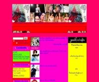 วู้เม็น ทู เดย์  - women2day.com