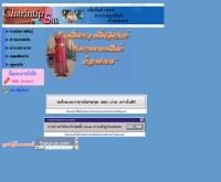 ผ้าลายคำมาศ - k.domaindlx.com/charintipweb