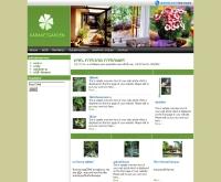 ห้างหุ้นส่วนจำกัด การะเกด การเกษตร  - karaketgarden.com