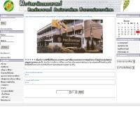 ภาควิชาการศึกษา สาขาการบริหารการศึกษา มหาวิทยาลัยเกษตรศาสตร์ - amin.edu.ku.ac.th