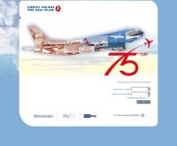 สำนักงาน สายการบิน ตุรกี แอร์ไลน์  - turkishairlines.com