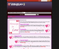 ดูดวง ความรัก - horoscope.sanook.com/funny/01587.php