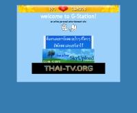 ดูทีวีไทย - thaitv.webcindario.com