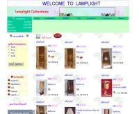 แลมป์ไลท์ - geocities.com/lamplightlp