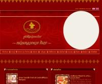 ศูนย์ศิลปอาหารไทย หม่อมหลวงพวง ทินกร - mlpuang.com
