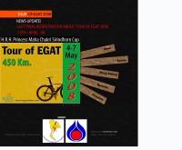 ชมรมกีฬาจักรยาน บมจ.กฟผ. - egatbike.com