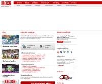 บริษัท อินชัวร์ โบรกเกอร์ จำกัด - ibcbroker.net
