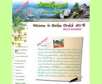 ม่อนเอื้องดอย - orchidhill.com