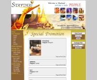 สเตย์ไทยดอทคอม - staythai.com