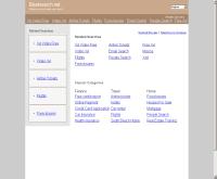 บริษัทสยามมัลติซอฟท์จำกัด - siammultisoft.com