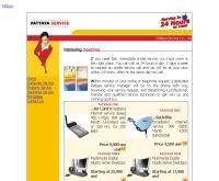 บริษัท พัทยา เซอร์วิส จำกัด - pattaya-services.com