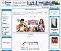 นินเทนโดไทยแลนด์ - nintendothailand.com