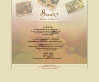 รามเกียรติ์ - siamnt.net/ramakien_literature/