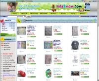 คิดส์ทูมัม - kids2mom.com