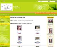 บริษัท บ้านสวน ประติมากรรม จำกัด    - bannsuan1.com