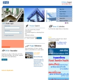 บริษัท เหล็กสยามยามาโตะ จำกัด - siamyamato.com