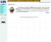 ไอทีทิปส์ - std.kku.ac.th/4630801783/412443/myweb