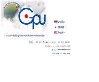 บริษัท โกลบอลอินเทอร์เน็ตพาร์ทเนอร์ยูโธเปีย จำกัด - gipu.jp
