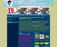 ไอบอร์น ซัพพลาย เซอร์วิส - I-Born Supply&Service Co., Ltd. - i-bornss.com