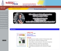 วารสารของสมาคมวิทยาศาสตร์แห่งประเทศไทย - scienceasia.org