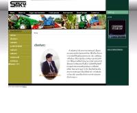 ห้างหุ้นส่วนจำกัด สามารถเกษตรยนต์ - smkythailand.com