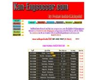 กันเองซอคเกอร์ - kan-engsoccer.com