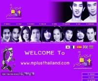 โครงการเพื่อชายรุ่นใหม่ใส่ใจสุขภาพ  - mplusthailand.com
