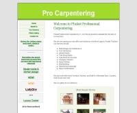 บริษัท ภูเก็ต โปรเฟชชั่นนอล คาร์เพ็นเทอริ่ง จำกัด - procarpentering.com