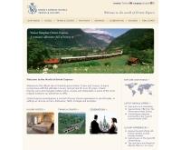 โอเรียนท์ เอ็กเพรส โฮเทล เทรน แอนด์ ครุยซ์ - orient-express.com