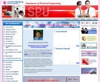 ภาควิชาวิศวกรรมไฟฟ้า มหาวิทยาลัยศรีปทุม - engineer.spu.ac.th/ee