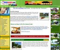 พีพี ฮอลิเดย์ - phiphiholidays.com