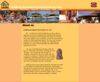 บริษัท บิวดิ้ง อินซูเลท คอนสตรัคชั่น จำกัด - phuketarchitect.com