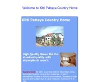 กิตติพัทยา คันทรีโฮม - kittipattaya.com
