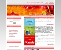 สมาคมเครือข่ายไทยเพื่อการศึกษาวิจัย - thairen.net.th